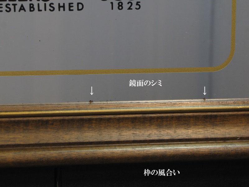 PM-0155