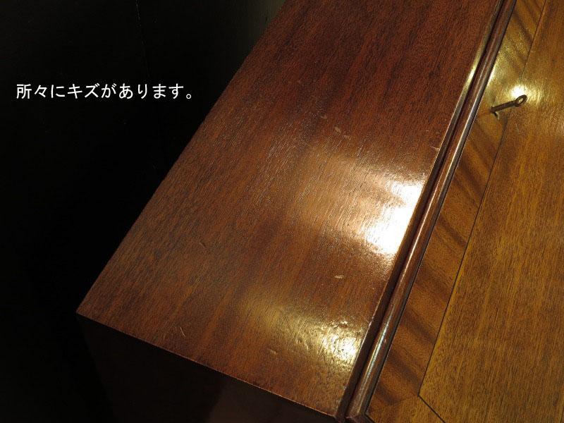 A-4059