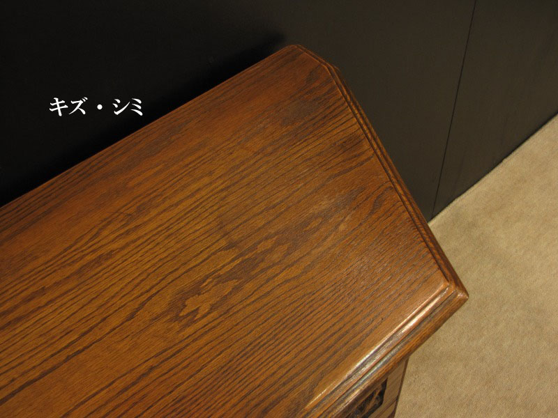 AR-0632