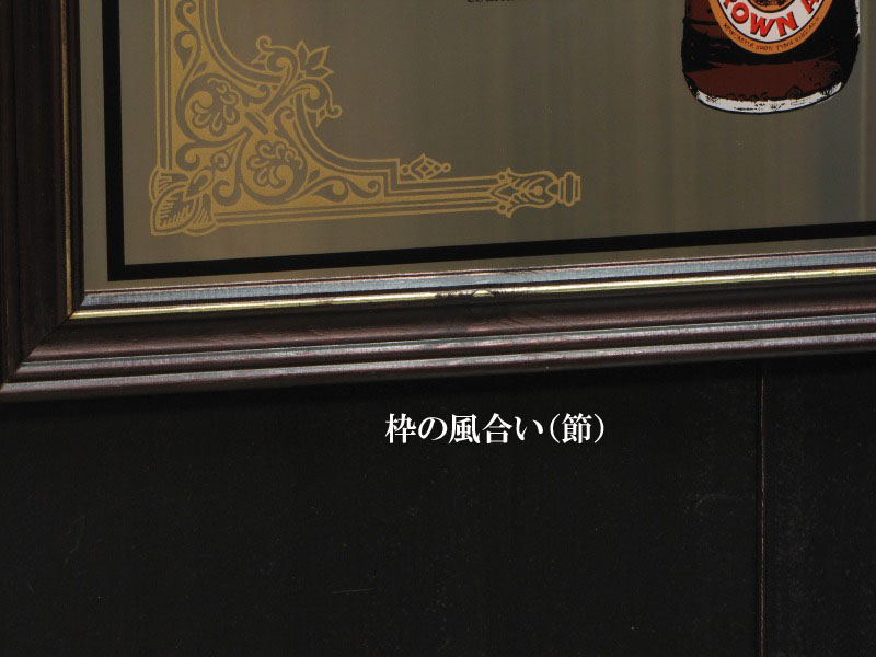PM-0183