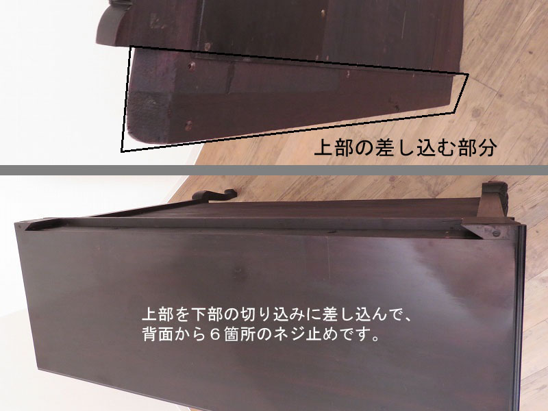 A-4100